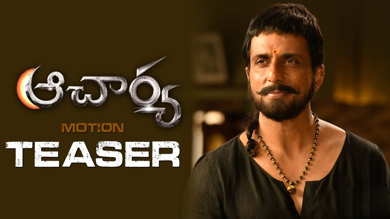 Download Acharya Movie Latest Motion Teaser | Sonu Sood Birthday Special Teaser | Chiranjeevi | Daily Culture