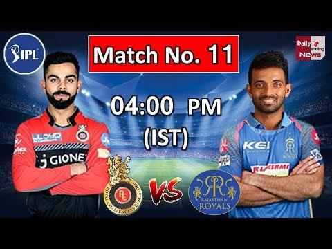 Vivo IPL 2018: Royal Challengers Bangalore Vs Rajasthan Royals Today at 4 Pm !!