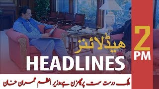 ARY News Headlines | Determined to empower the youth of the country: Imran Khan | 2 PM | 15 Nov 2019