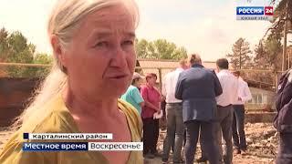 Алексей Текслер посетил поселки Джабык и Запасное