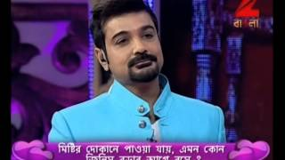Tumi Je Amar | Bangla Serial | Full Episode - 33 | Zee Bangla