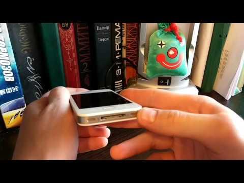 Iphone 4s быстро разряжается и греется!
