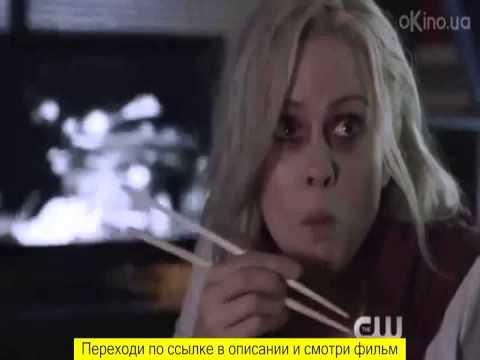 Фильмы про зомби смотреть онлайн бесплатно кино-ужасы о зомби
