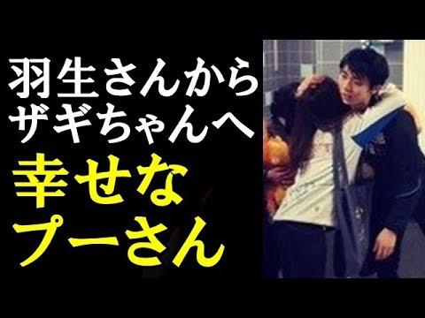 【羽生結弦】ザギトワちゃんがライブ配信でゆづからプレゼントされたプーさんのぬいぐるみを部屋に大切に飾っている事をアピール!「ザギトワ美人 わ」yuzuruhanyu
