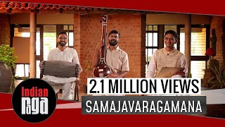 Samaja Vara Gamana   Tyagaraja Krithi