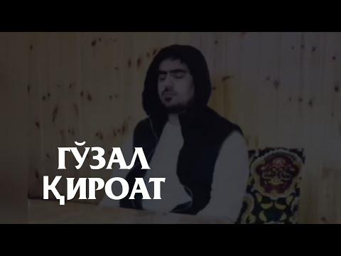 Сиратулло Раупов сура фатиха // Siratullo Raupov