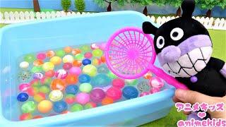 アンパンマン おもちゃ アニメ スーパーボールすくい だれがおおくすくえるかな? アニメキッズ