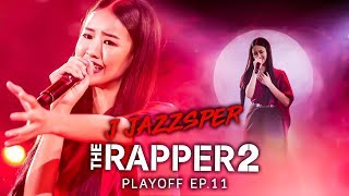 J JAZZSPER | PLAYOFF | THE RAPPER 2