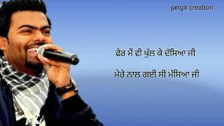 M phone mila baitha || unplugged by sarthi k || whatsapp status song 2019