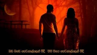 Ape hangum walata - Victor Ratnayake