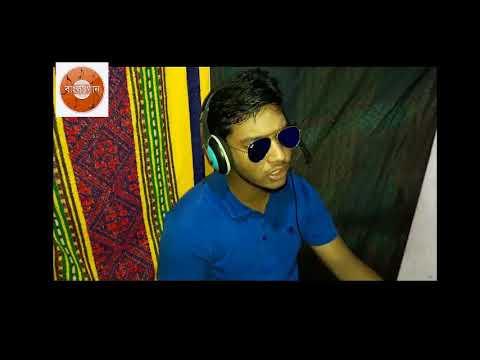 bokul full bokul full sona diya || full song vy nadim mahmud