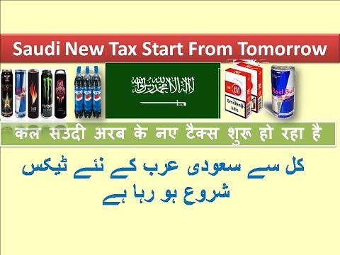 Saudi New Tax On Cigarette and All Soft and Energy Drink Start From Tomorrow