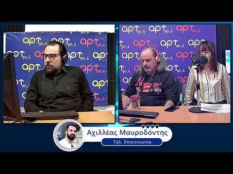 Σπορ Σκορ Ρεκορ by Radio 20-01-2021
