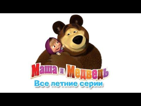 Медведи Буни таинственная зима 2016 смотреть онлайн