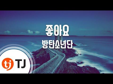 I Like It 좋아요_BTS 방탄소년단_TJ노래방 (Karaoke/lyrics/romanization/KOREAN)