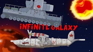 Великая Бойня - Битва В Космическом Пространстве / Infinite Galaxy