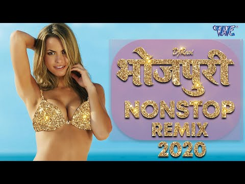 Bhojpuri Nonstop Dj Remix 2020  Super Bass Dj Sounds Wave Dj Dhamaka #djravi
