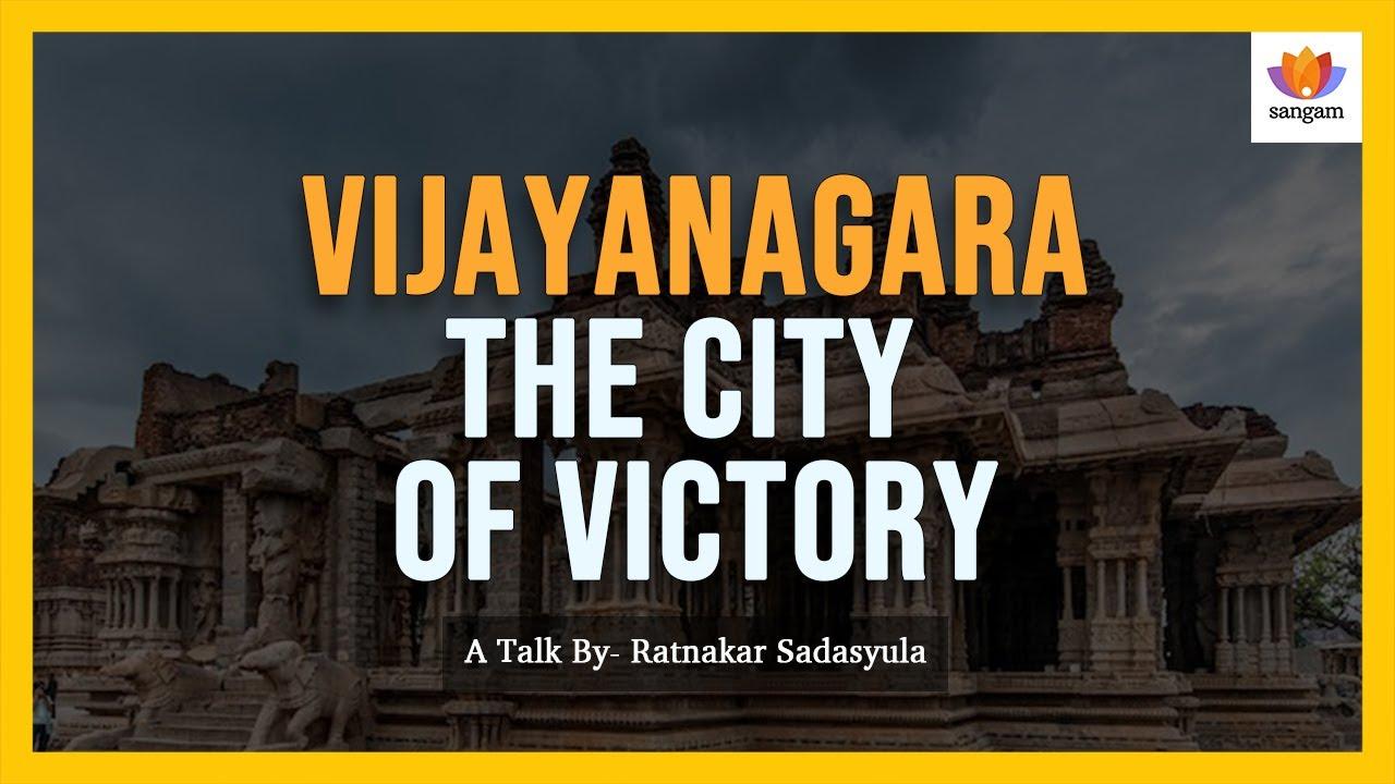 Vijayanagara: The City of Victory - A Talk By Ratnakar