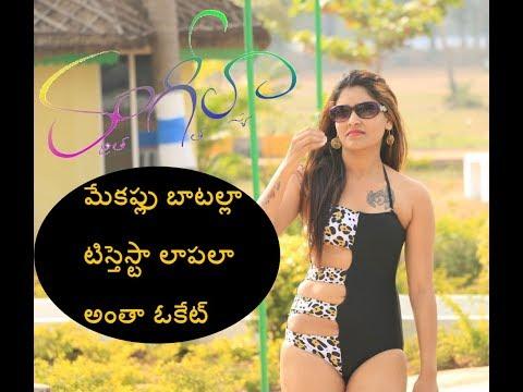 Rangeela Telugu Movie Teaser - Rangeela Telugu Movie Trailer   Cinemaa Biryani