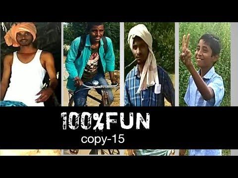 100%fun copy-15 | srimanthudu spoof |Telugu comedy shortfilm | funny video | Telugu comedy video.