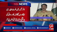 Security of every place equally important for Pak Army: DG ISPR