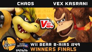 WBB #49 | LAG | Chaos (Bowser) vs Vex Karani (DK) - Winners Finals - Smash Wii U - Singles