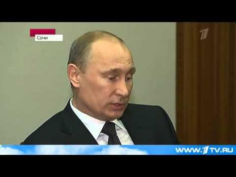 Путин о убийстве Казбека Геккиева.