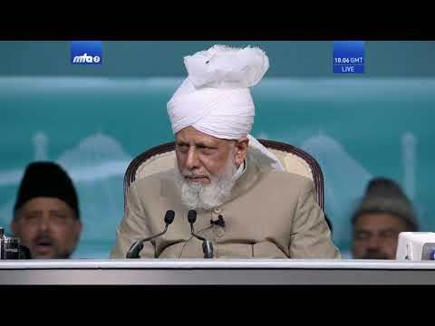 Emotional Moments - Concluding Session - Tarana Nazam - Jalsa Salana UK 2019