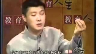 袁腾飞真棒:为往圣继绝学 文化代表中国