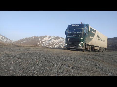 Армения,город Ереван,аэропорт,загрузка на Нидерланды,едем домой,жара,едем через Грузию,красота