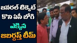 Jabardasth Comedian  Seshu clash With Railway TC | Caught on Camera