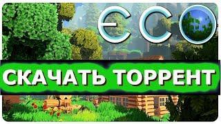 СКАЧАТЬ ИГРУ ECO ТОРРЕНТ НА РУССКОМ PC