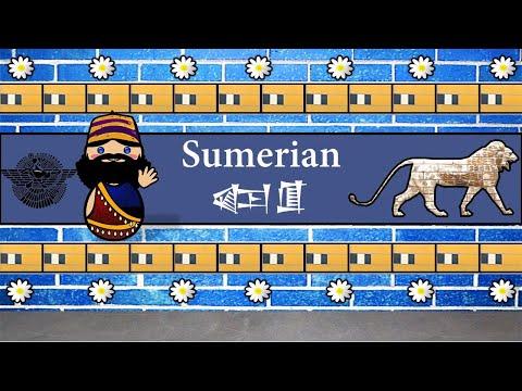 The Sound of the Ancient Sumerian Language (Entemena of Laga