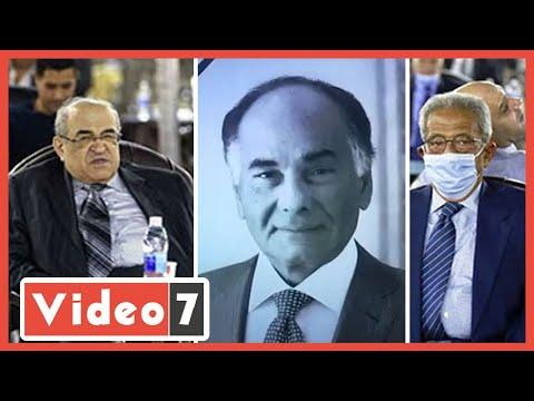 عمرو موسى ومصطفى الفقي ووفد من الكنيسة يشاركون بعزاء فريد خميس