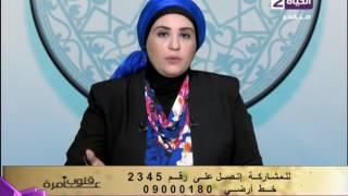 بالفيديو..رد «عمارة» على شخص يفعل مع ابنة عمه تجاوزات شرعية