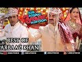 Comedy Scenes | Hindi Movies 2018 | Kis Kisko Pyaar Karoon | Kapil Sharma | Best Of Arbaaz Khan