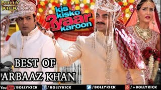 Comedy Scenes | Hindi Movies 2019 | Kis Kisko Pyaar Karoon | Kapil Sharma | Best Of Arbaaz Khan