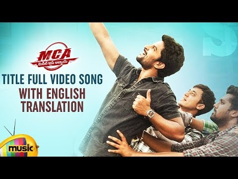 MCA Title Full Video Song with English...