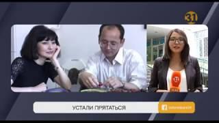 В Алматы судят пособников экс-банкира Мухтара Аблязова