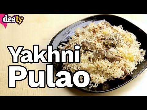 Mutton Yakhni Pulao Recipe | یخنی پلاؤ | Karachi style in Urdu & English