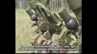 Dzhigit - Igla-S MANPADS air defence platform (Eng subs)