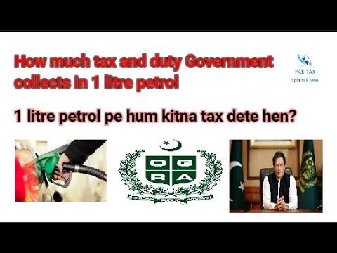 Petrol price June 2020 | Tax on petrol price in Pakistan ...