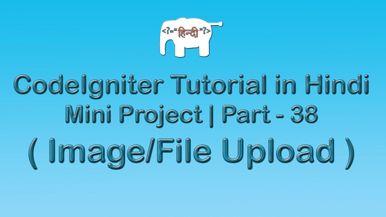 CodeIgniter Project Tutorial in Hindi/Urudu ( Image File Upload )