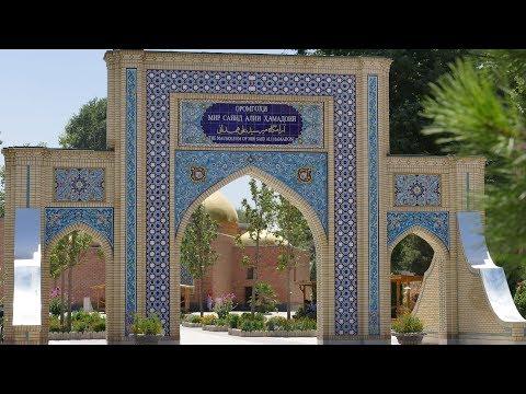 видео: Пять причин поехать в Куляб. Один из старейших городов Таджикистана