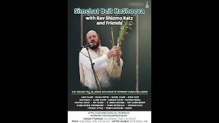 Night Five – Simchat Beit Hasho'eva with Rav Shlomo Katz & Friends