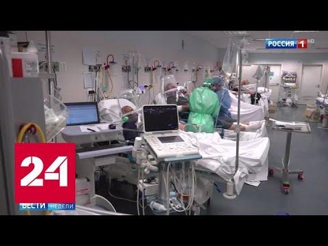 Выжить и спасти людей: репортаж из Италии - Россия 24