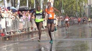 Edward Cheserek COMEBACK 3:54 Mile Win | Kalakaua Merrie Mile