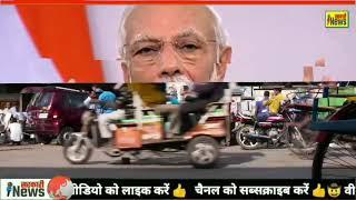 आज की बड़ी ख़बरें | देश के मुख्य समाचार 27 मई 2020| 27 may 2020 taza kabhre ,Jio, PM Modi, sbi, gst