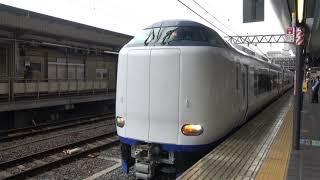 【速報】JR西日本271系試運転京都発車(20190711)