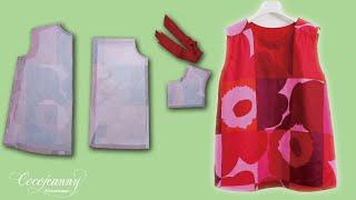 민소매 블라우스 만들기 / Make a Sleevele…